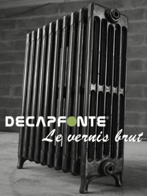 radiateur vernis brut vintage